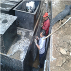 乡镇卫生院生活污水处理设备