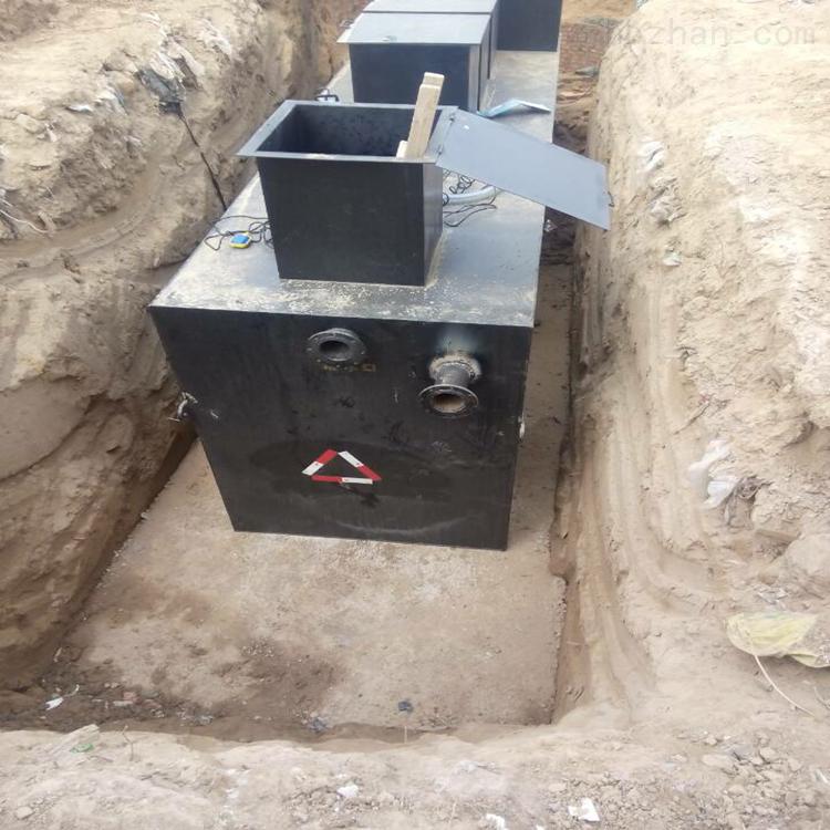 印染污水处理一体化装置