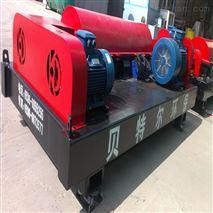 厂家批发果汁污水处理设备 卧螺式离心脱水机