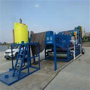 全自动带式污泥压滤机生产企业 压滤设备定做厂家