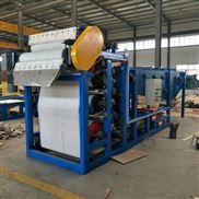 洗车厂污泥脱水机 全自动污泥浓缩压滤一体机
