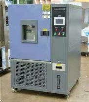 塑料件耐高低溫老化試驗箱