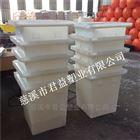 供应塑料方形周转桶  纺织印染周转箱厂家