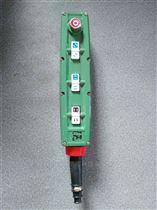 LA5717-6 10A防爆电动葫芦按钮
