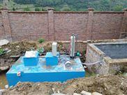 安順分散式農村汙水處理betway必威手機版官網的價格