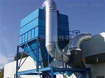 江苏富丰环保长期供应气箱脉冲布袋除尘器