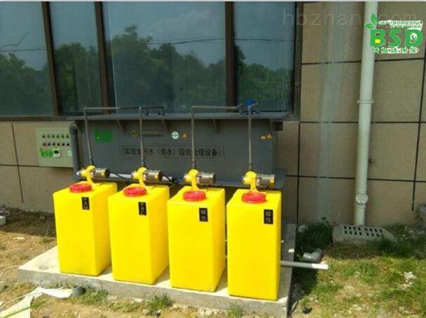 日照中学实验室废水处理设备新款报价