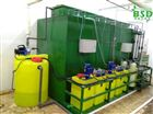 BSD-SYS安阳无机实验室污水处理设备保护简略
