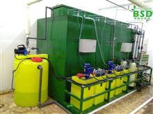 BSD-SYS新余实验室废水医院污水处理设备出水稳定