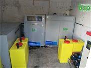 凯里实验室小型污水处理设备调试安装