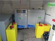 BSD-SYS四川实验室废水污水处理设备厂家调试中心