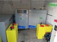 BSD-SYS泰州药品检测实验室污水处理设备行业动态