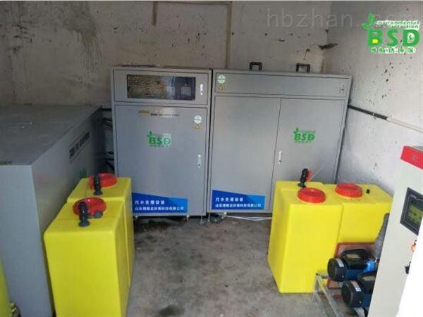 南宁检测机构实验室污水处理设备报价
