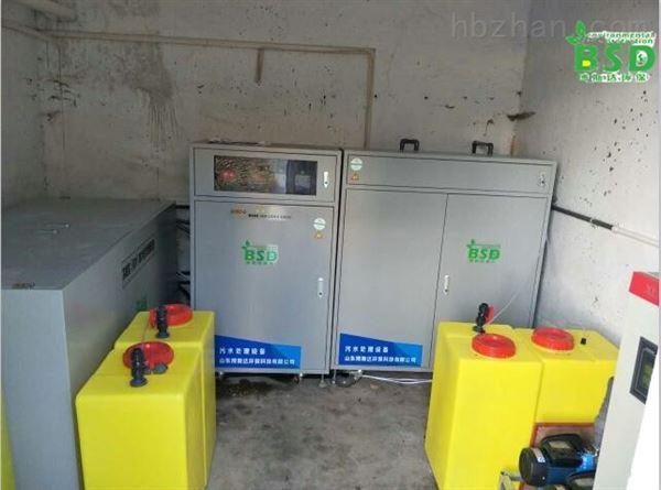 江苏扬州小型一体化实验室污水处理设备报价