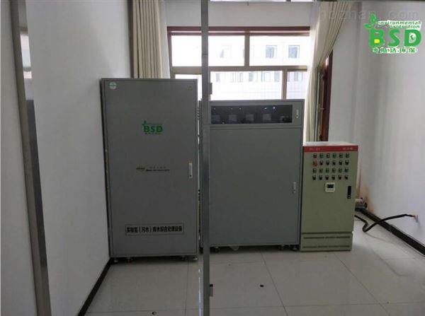 嘉兴检测机构实验室污水处理设备操作说明