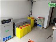 BSD-SYS厦门无菌实验室污水处理设备检测达标