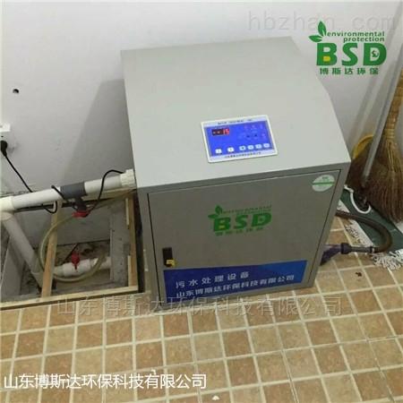 共和化验室污水处理装置安装现场