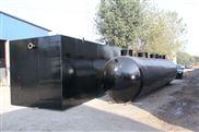社区卫生所污水处理设备原理