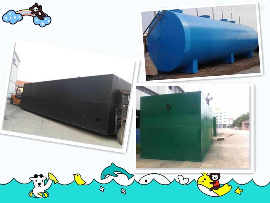 养猪废水排放设备工艺指标