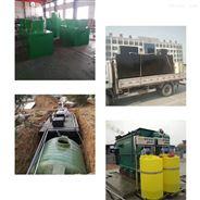 宰猪废水处理排放设备厂家