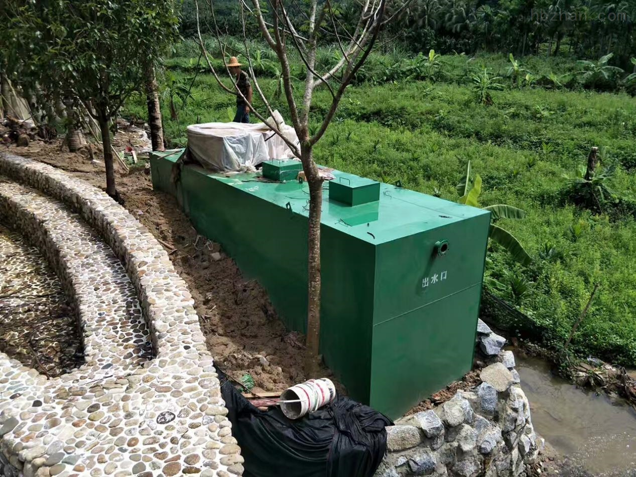 宰猪废水处理排放设备环评达标