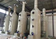 水喷淋废气净化塔设备脱硫塔喷淋塔