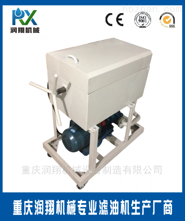 水泥泵车板框式滤油机