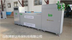 安阳化验室废水综合处理设备注意事项