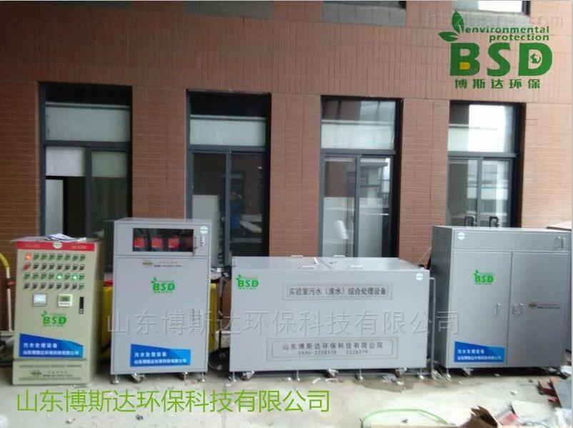 郑州病理科污水处理装置验收合格