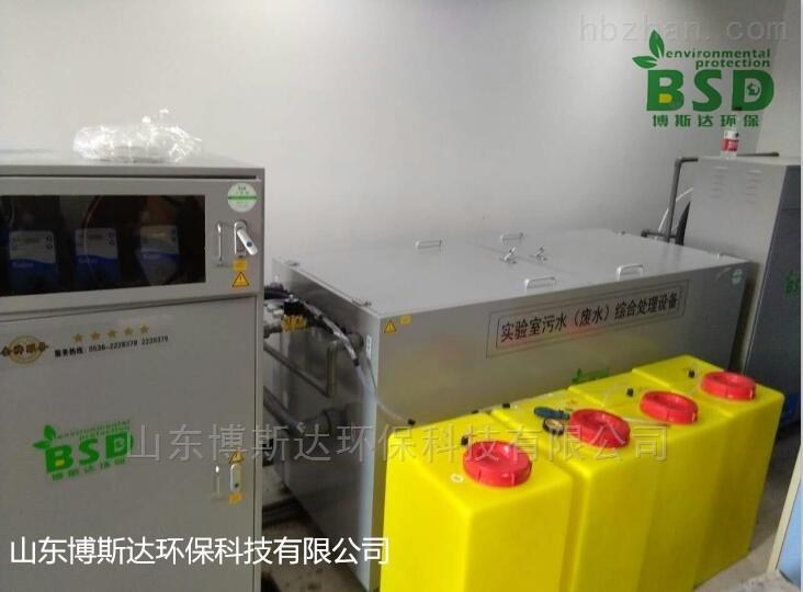 白银病理科废水处理设备验收合格