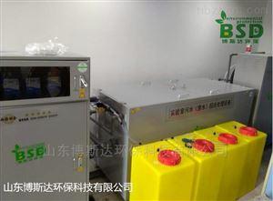 东方病理科废水处理设备质保价优