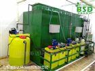 商丘病理科废水综合处理设备生产厂家
