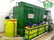 安顺病理科废水综合处理设备企业