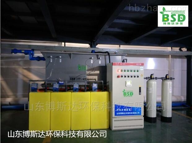金属实验室污水处理设备