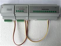 MOT-08/16A智能照明控制模块 远程集中控制
