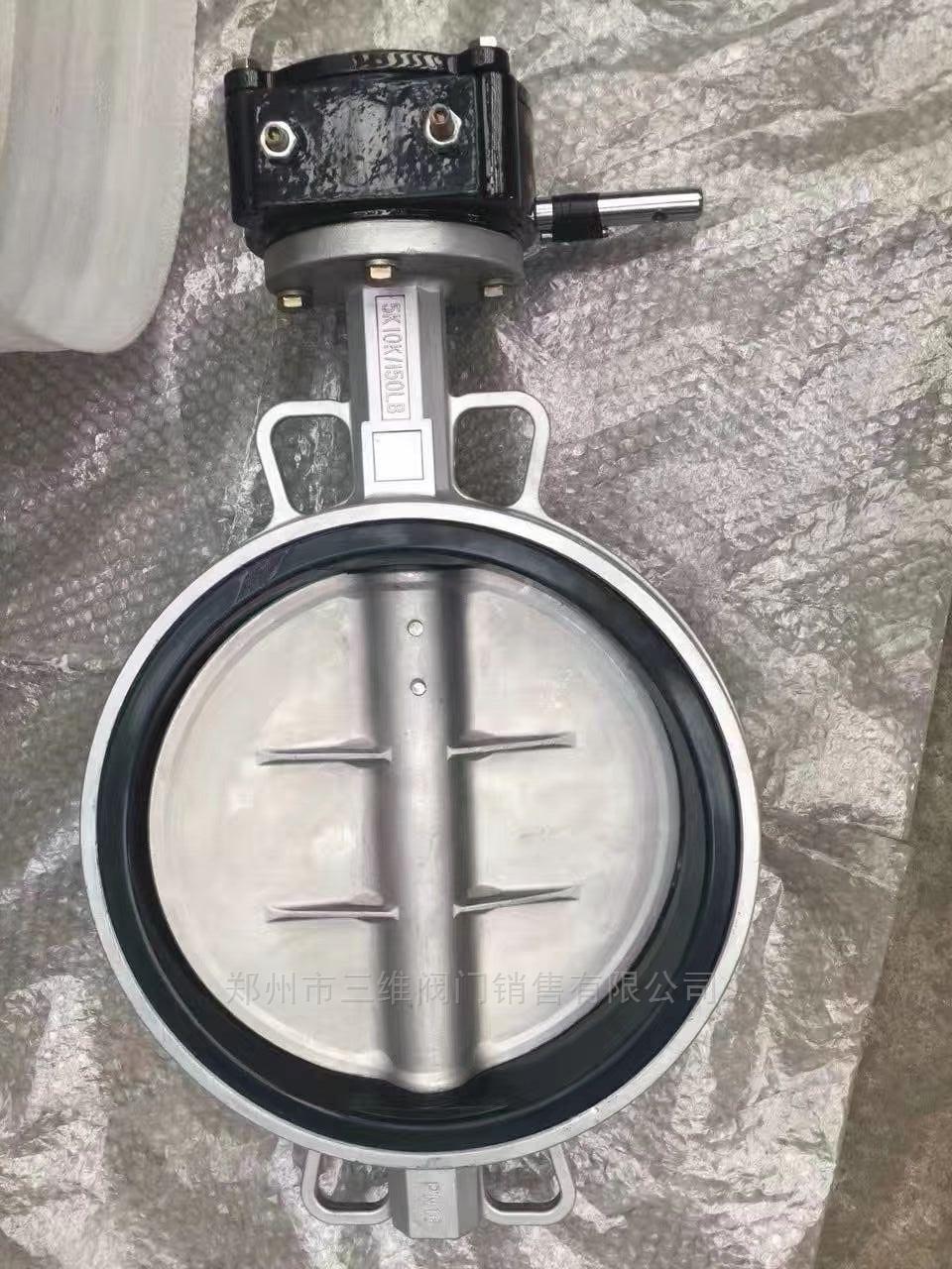 不銹鋼軟密封對夾蝶閥