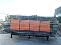 JK-FQ噴漆車間活性炭廢氣淨化器