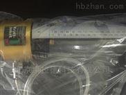 德国Elma艾尔玛Elmasonic S 100 H超声波清洗器