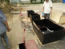 每天200吨地埋式污水处理设备