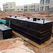 日处理100吨地埋式污水处理设备报价