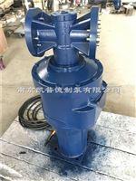 中水改造低速推流器QJB1.5/4-1400/2-52P