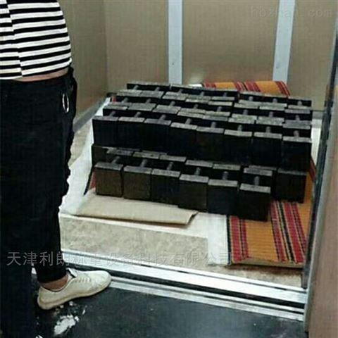 山西20kg砝码专业电梯配置砝码生产厂家