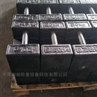 搅拌站砝码10公斤(江油生产销售)