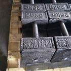 50kg锁型砝码,50公斤锁形砝码