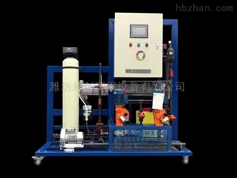 电解法次氯酸钠发生器/水消毒处理加氯设备