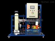 电解食盐次氯酸钠发生器/水厂消毒设备