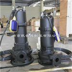 带切割功能铰刀泵MPE750-2H杂质切碎后排出