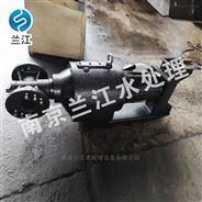 重庆推流潜水搅拌器生产厂家