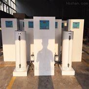 济南市医院污水设备全自动二氧化氯发生器