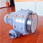 HTB125-503全风HTB125-503多段式鼓风机